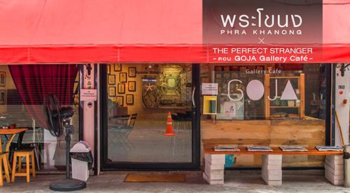GOJA Gallery Cafe