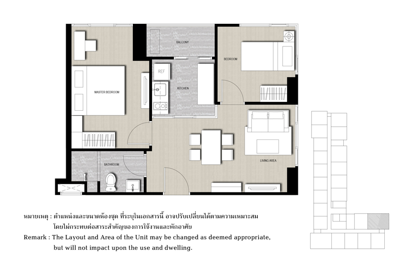 The Base Park East Sukhumvit 77 Ready To Move In