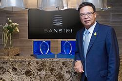 AWARDS Sansiri Public Company Limited