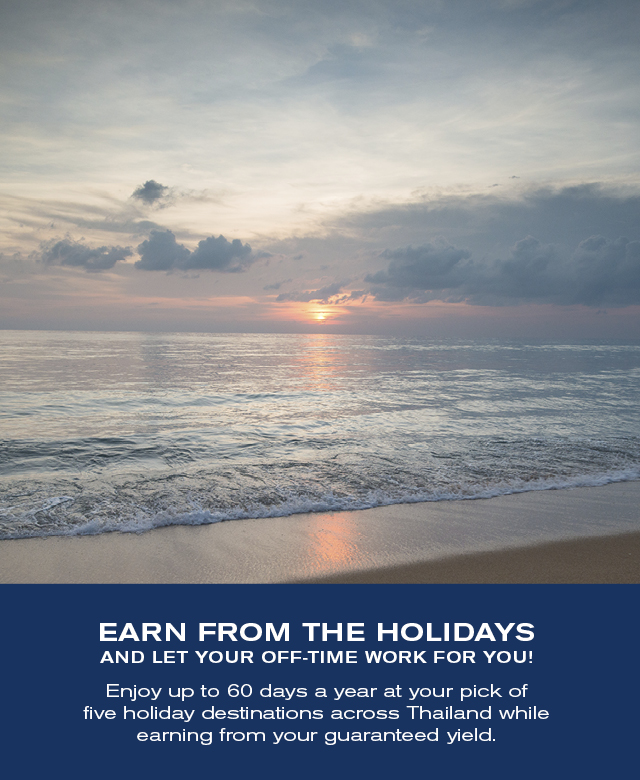Earn From the Holidays