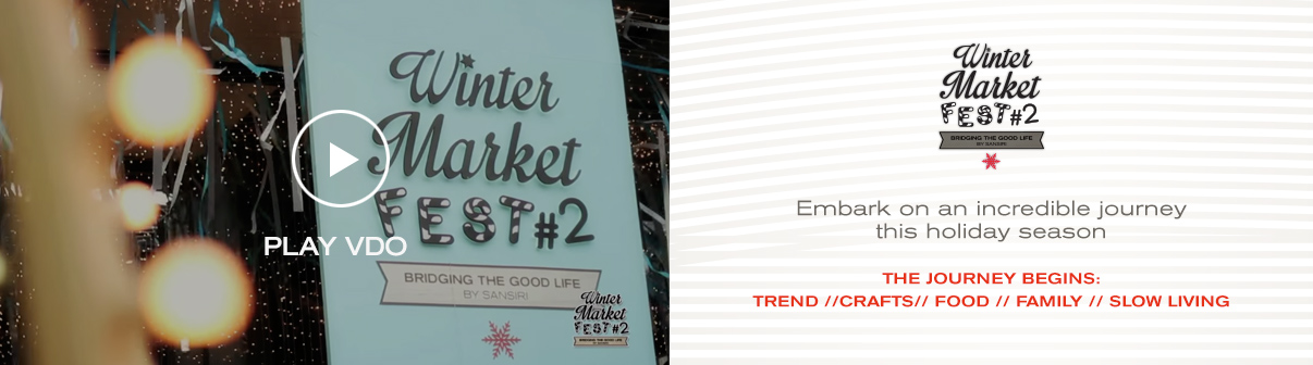 Winter Market Fest #2