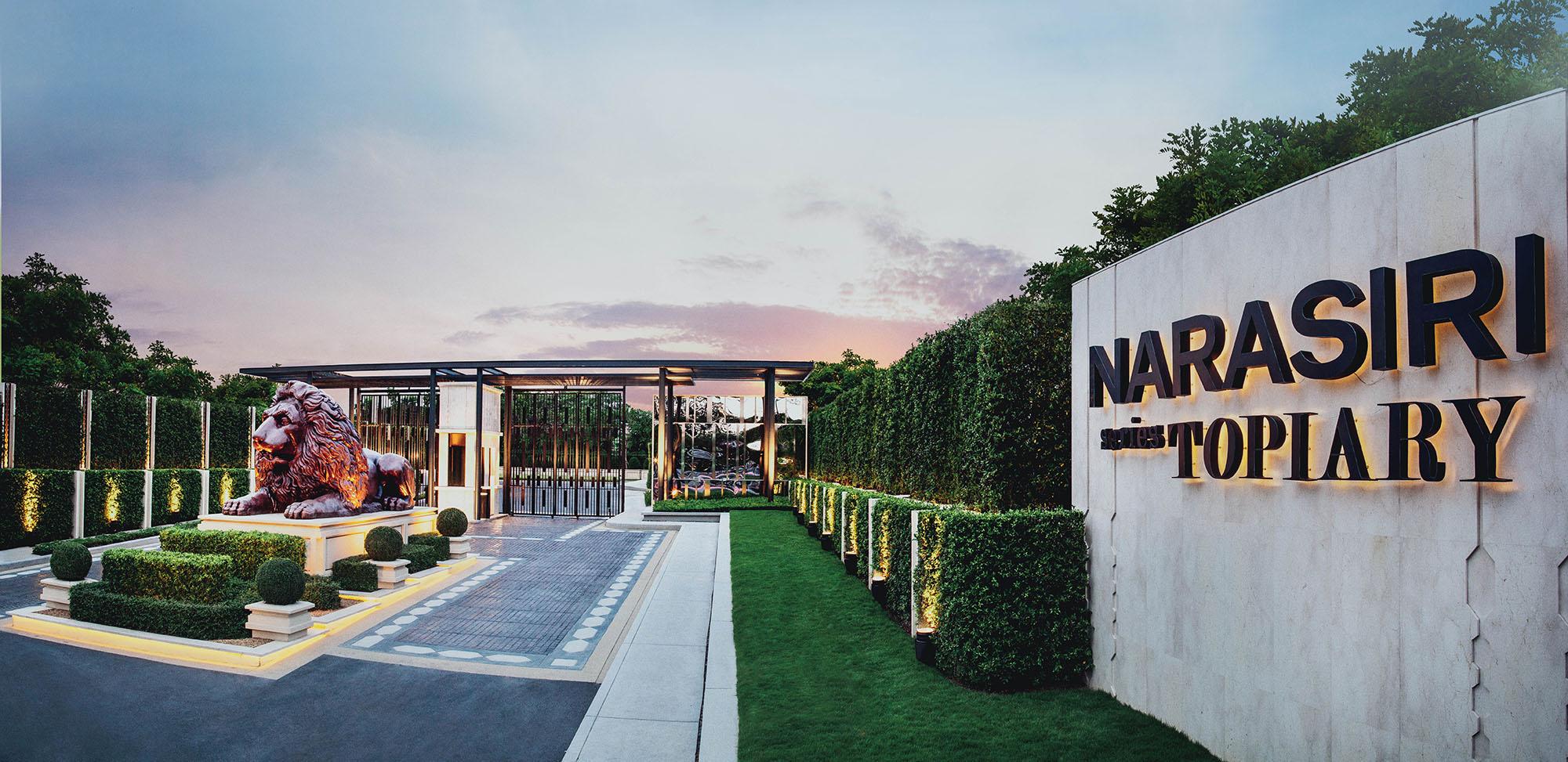 Narasiri Topiary Nawamindra