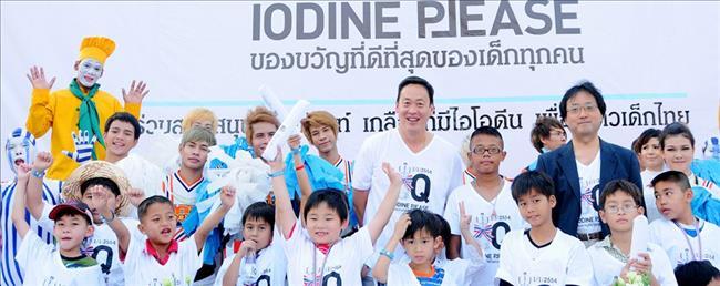 The Good Nutrition - Iodine Please
