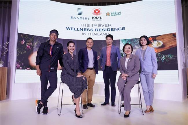 尚思瑞、日本東急集團與 Samitivej 醫院攜手策劃「健康生活住宅」