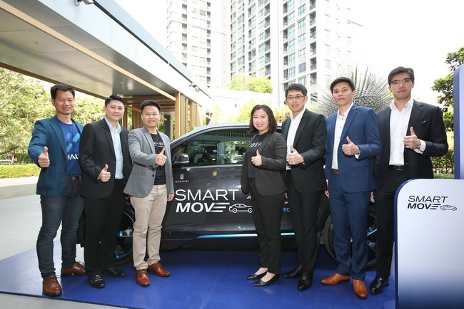 Sansiri joins force with Honda, Uber, ofo, Haupcar, SHARGE and EA Anywhere to launch Smart Move, Thailand's first ride-sharing service platform in residential projects.