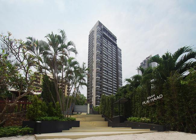 Baan Plai Haad  コンドミニアム パタヤ(Pattaya) , パタヤ