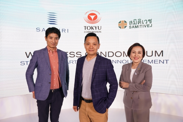 """Sansiri"" joins force with ""Tokyu Corporation"" and ""Samitivej Hospital""  to announce the 1st strategic partnership to develop Wellness Residence in Thailand"